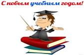 Открытка с новым учебным годом