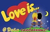 Открытка с Днем влюбленных, love is