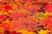 Открытка с наступлением осени стих, листья