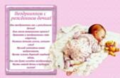Открытка поздравляем с рождением дочки с стихотворением