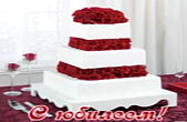 Открытка с юбилеем, праздничный торт