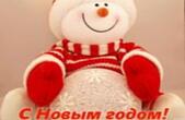 Открытка с Новым годом, снеговик и елочная игрушка