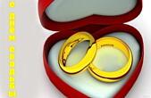 Открытка с Днем свадьбы, обручальные кольца
