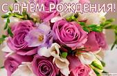 Открытка, красивый букет цветов