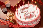 Открытка с Днем Рождения, торт, бокалы, Happy Birthday