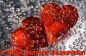 Открытка с Днем Святого Валентина, сердечки