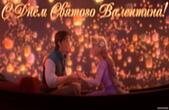 Открытка с Днем Святого Валентина, герои мульфильма, влюбленные